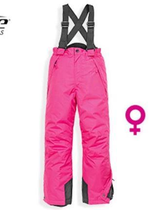 Лыжные штаны розового цвета
