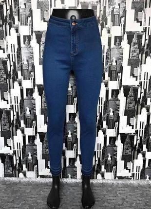 #474 джинсы скинни высокой посадки с необработанным краем new look