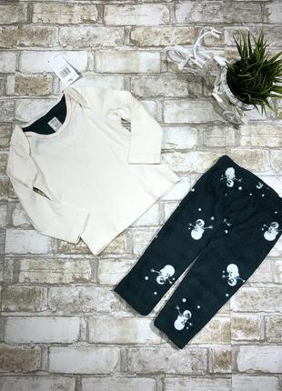 Комплект трикотажный реглан, флисовые штаны, англия