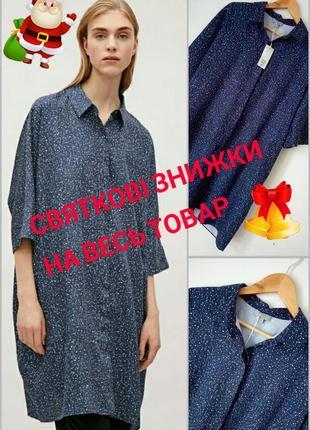 🎄 очень крутое и качественое платье рубашка кокон оверсайз сукня сорочка