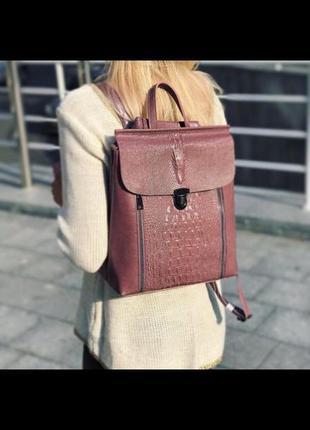 Шикарный кожаный рюкзак1