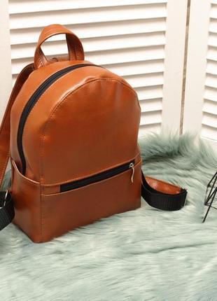 Распродажа! небольшой удобный рюкзак, рыжий кожзам с имитацией рисунка мрамора