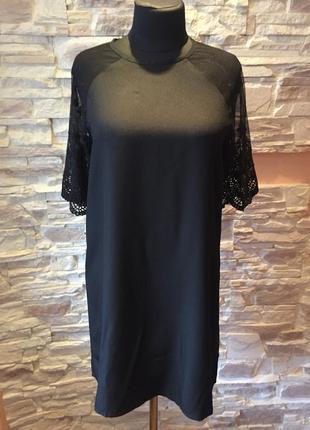 Платье с ажурными рукавами от boohoo