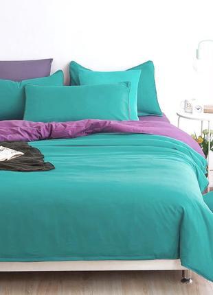 Набор однотонного постельного белья бирюзово-фиолетовый двуспальный