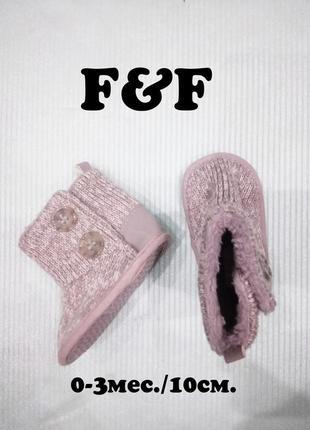 0-3мес./10см новые вязаные угги-ботинки с меховой отделкой серого цвета f&f