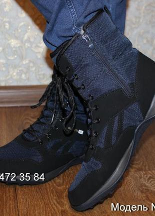 Мужские зимние ботинки дутики! скидка на р.43, 44 модель 3.