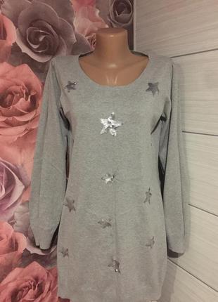 Тонкий трикотажный удлиненный свитерок со звездами(с паеток) 100% cotton,от next!