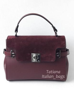 Кожаная сумка портфель с замшевым верхом, бордо. италия