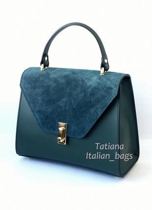 Стильная кожаная сумка портфель с замшей, зеленая. италия