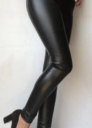 Кожаные брюки-лосины супер стильные, утеплены велюровым флисом