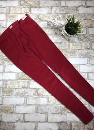 Вельветовые штаны стильные, брюки зауженные
