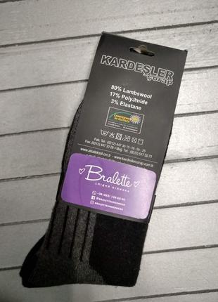 Высокие шерстяные носки для мужчин темного цвета