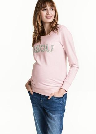 Джемпер h&m розовый