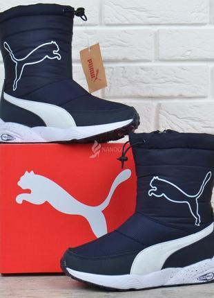 Дутики puma trinomic спортивные зимние сапоги синие с кулисой