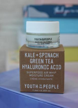 Увлажняющий крем youth to the people superfood air-whip hyaluronic acid moisture cream