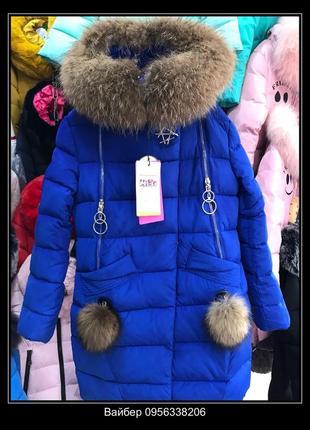Зимнее пальто для девочки кико электрик. доступные цвета:пудра,темно синий и мята(бирюза)