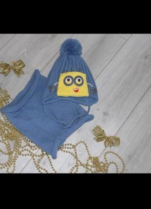 Зимний набор миньон шапка и хомут шарф теплая шапка