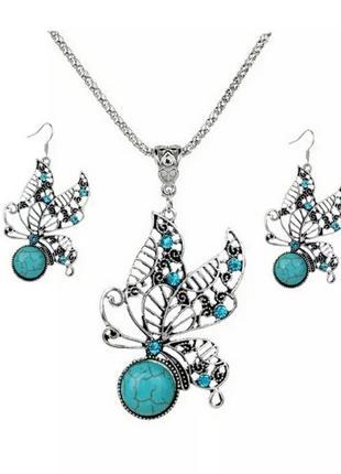 Комплект украшений кулон и серьги бабочка с камнем