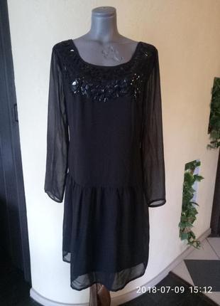 Брендовое платье с заниженной талией 46-48 р