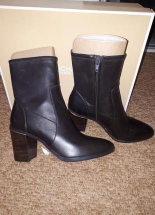 Демисезонные ботинки мк w9 40