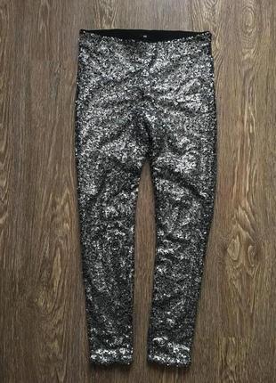 Супертренд! леггинсы штаны с пайетками.
