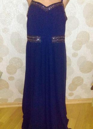 Вечернее платье большого размера  акция