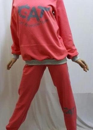 Байковая пижама женская со штанами размеры 44, 46, 48,50