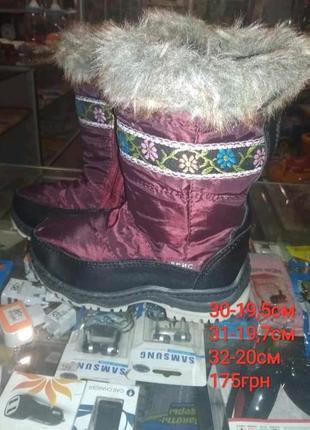 Зимняя детская обувь/сапожки/ботинки /сапоги