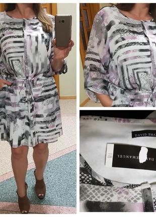 Шифоновое платье с карманами большого размера david emanuel