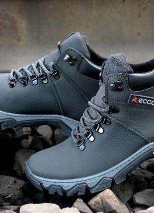 Ecco мужские кожаные зимние ботинки сапоги на меху 40,41,42,43,44,45р