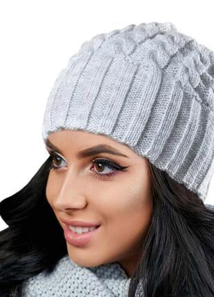 Универсальная женская вязаная шапка с объемной резинкой