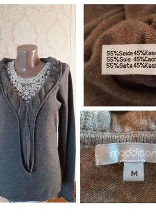 Базовая кашемир +шёлк кофта свитер джемпер кардиган