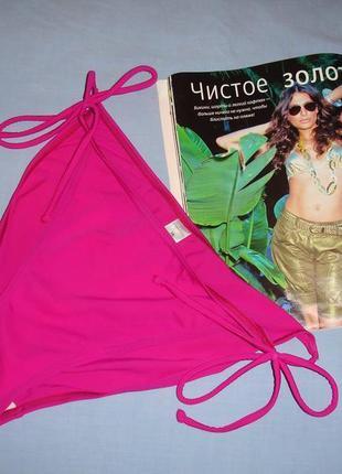Низ от купальника раздельного трусики женские плавки размер 50 / 16 розовые на завязках