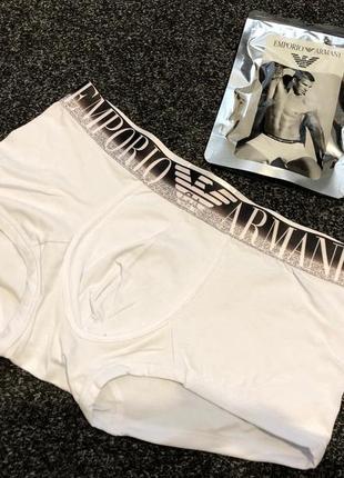 Боксерки трусы armani белые
