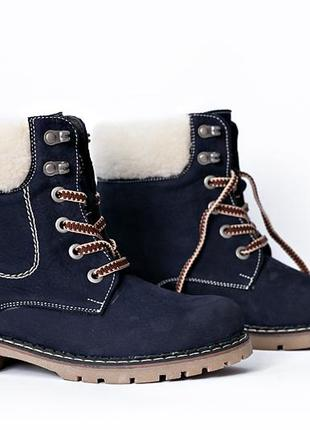 Зимние нубуковые ботинки на шнуровке с опушкой.размеры-36 37 38 39
