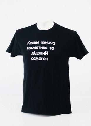 Фірмова футболка кбм (клуб брутальних мужчин)