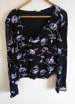 Шикарная  блузка с красивыми рукавами
