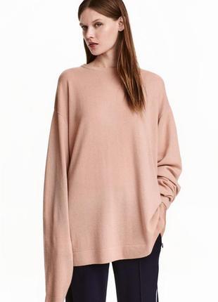 Кашемировый джемпер свитер оверсайз от h&m premium quality