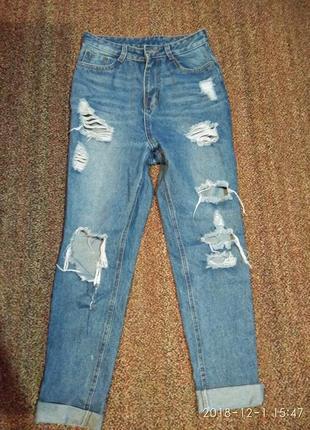Трендовые джинсы момы