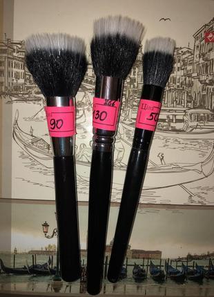 Набор кистей для макияжа дуофибра