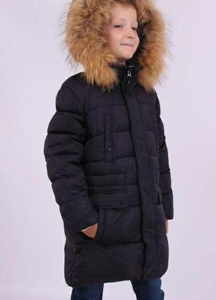 Куртка зимняя для мальчика snowimage