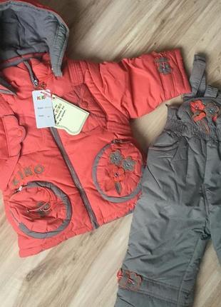 Зимний комбинезон с рюкзаком kiko оригинал