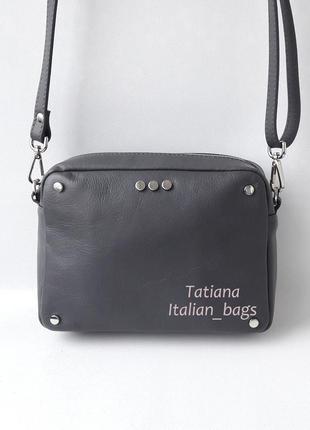 Симпатичная кожаная сумка кросс-боди c заклепками, серая графит. италия