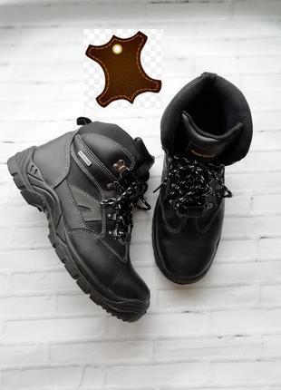"""Зимние кожаные ботинки со стальными носками, """"бессмертные""""  - 42 р."""