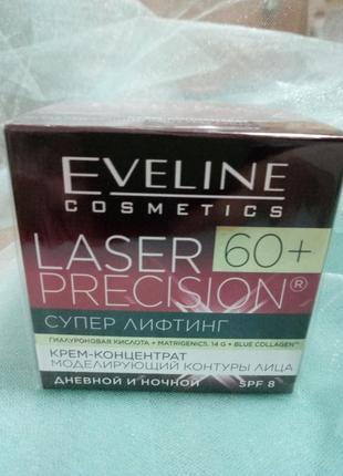 60+ крем для лица eveline супер лифтинг.