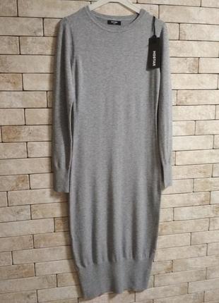 Теплое платье-миди, без горловины, серое
