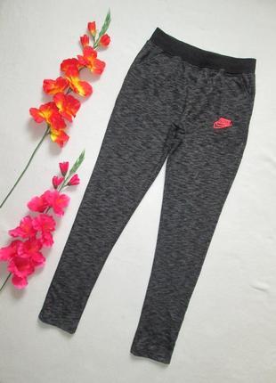Трикотажные спортивные меланжевые стрейчевые брюки nike