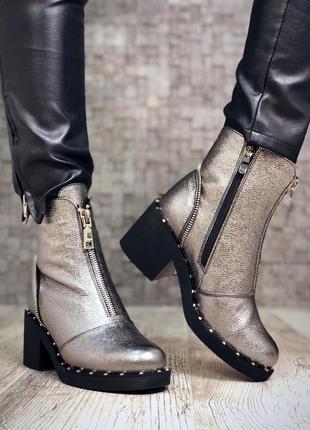 Рр 36-40 зима натуральная кожа люксовые стильные ботинки темное серебро на удобном каблуке