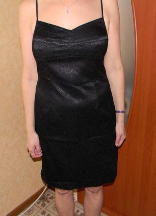 Вечернее платье-сарафан. next