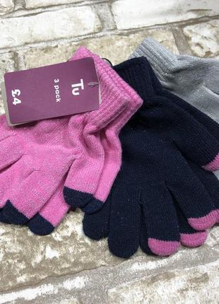 Набор перчаток с тач покрытием, вязаные с люрексом